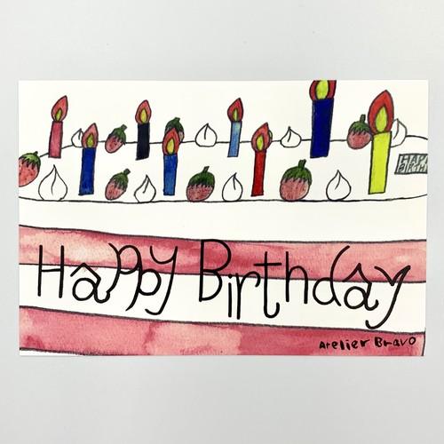 アートカード【Seiko Yamasita Happy Birthday】
