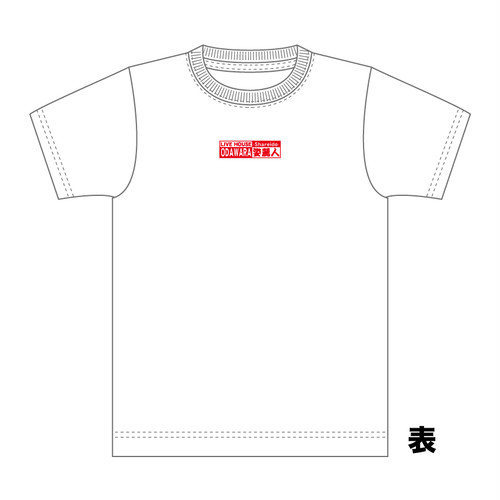 【 save the shareidos 】姿麗人支援 刺繍ロゴTシャツ【一般】