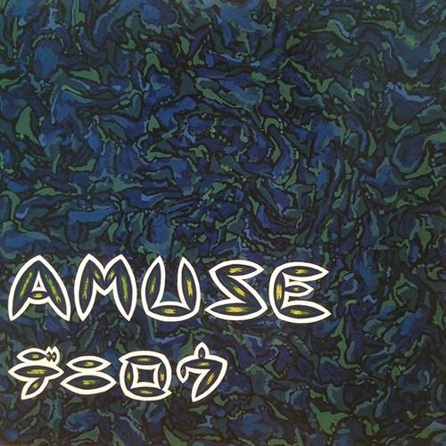 デニロウ - AMUSE (MixCD)