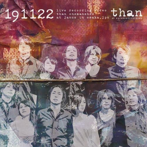 191122 live recording video than onemenshow at janus in osaka,jpn(DVD)