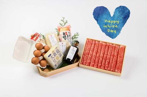 【ホワイトデーお届け専用】大和牛と奈良がつまった上すき焼きセット/お肉400g