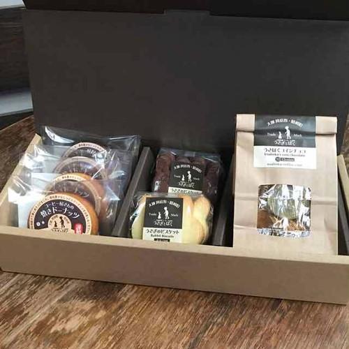 焼菓子とコインチョコのセット (Box入り)