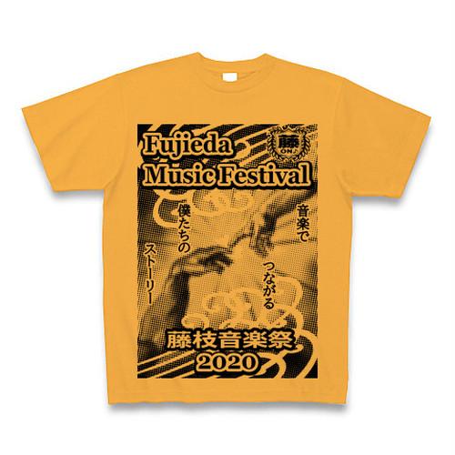 【 2020藤枝音楽祭♪応援協力Tシャツ 】オレンジ