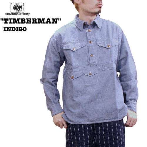 "FREEWHEELERS/フリーホイーラーズ GREAT LAKES GMT. MFG.Co. ""TIMBERMAN"" INDIGO Lot 1733008 シャツ/SHIRTS"