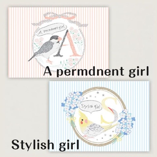 A permdnent girl & Stylish girl - メモ帳