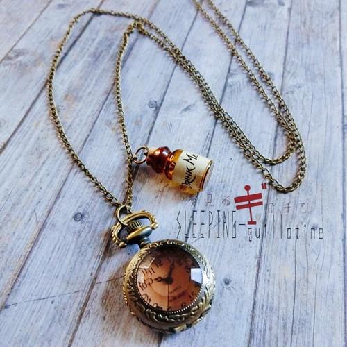 アリスの懐中時計ネックレス