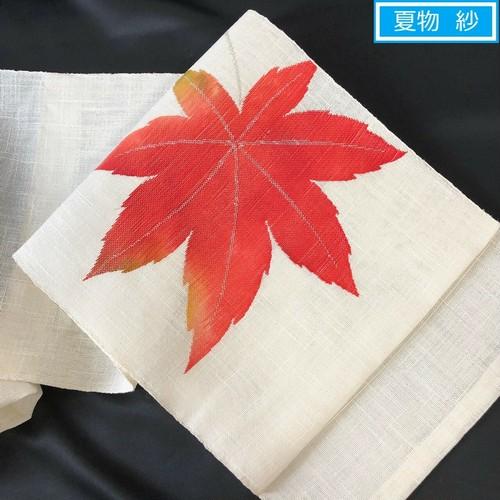 【夏の帯】未使用 名古屋帯松葉仕立て 紗 生成×紅葉 お太鼓柄