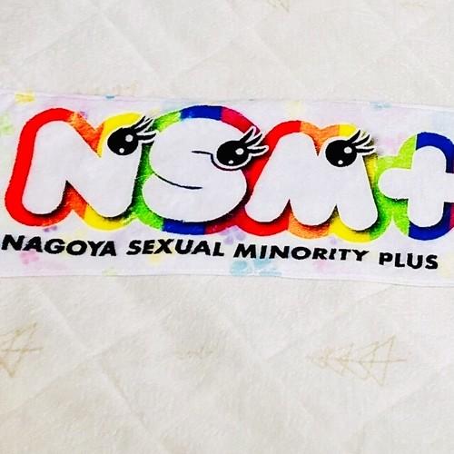 【NSM+】公式タオル