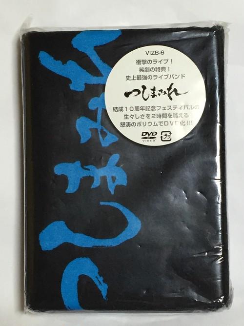 LIVE DVD「バンドは水物」 初回盤