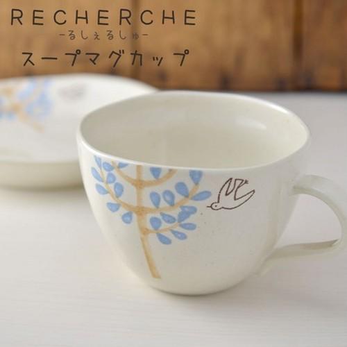 スープマグカップ森の中 【Shinzi Katoh Design】ルシェルシュ