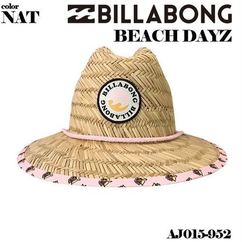 AJ015-952 ビラボン ストローハット 麦わら ハット 帽子 キッズ 通気性 ビーチ 旅行 BEACH DAYZ ナチュラル BILLABONG
