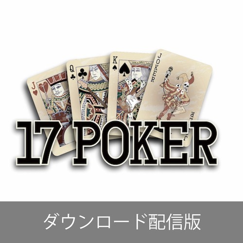 17 Poker ダウンロード配信『We All Know…』(from Album CD『17 POKER/17 Poker』)