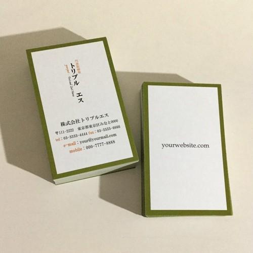 03d4_oudo【100枚】ビジネス名刺【英表記】