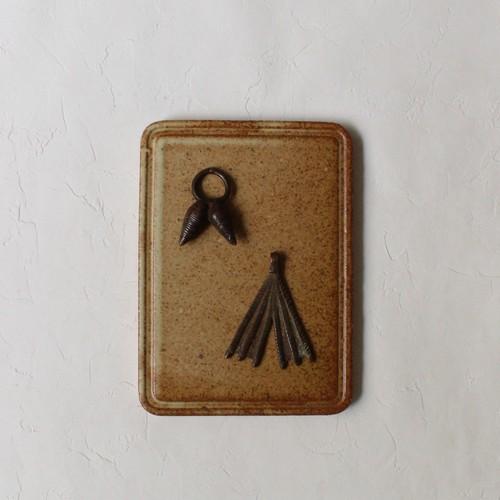 ロビ 真鍮 ペンダント(護符)