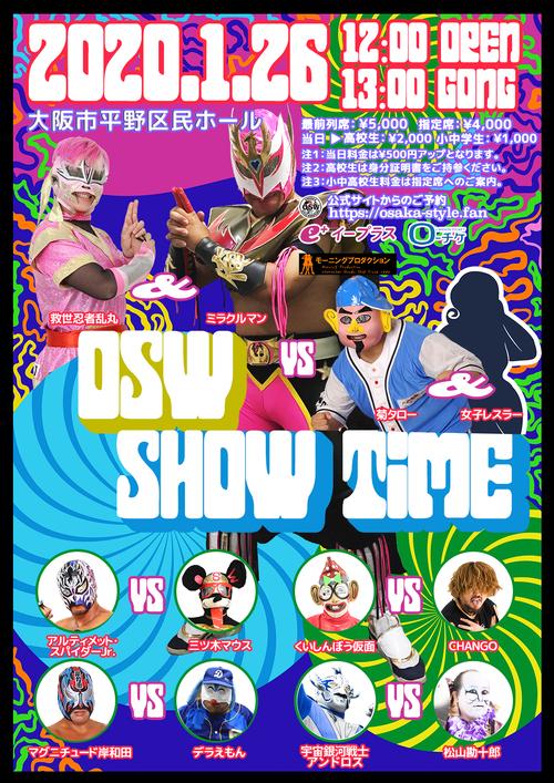 【商品説明必読】2020.1.26 OSW大阪大会
