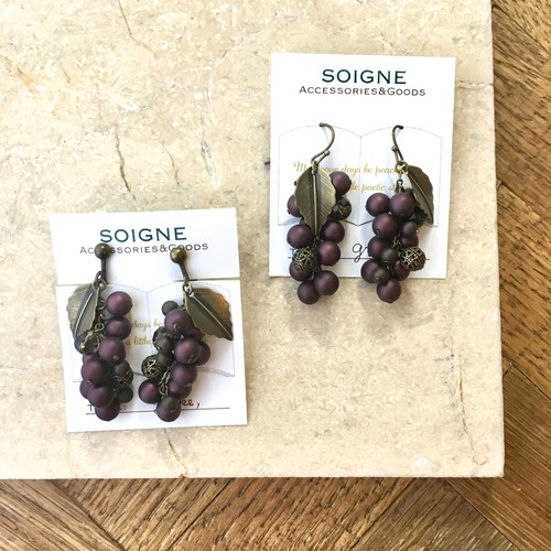 Grape/M/AG【ピアス/イヤリング】