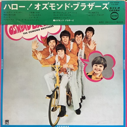 【LP】THE OSMONDS/Hello! The Osmond Brothers