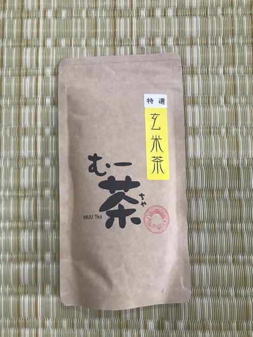 特選 玄米茶 90g