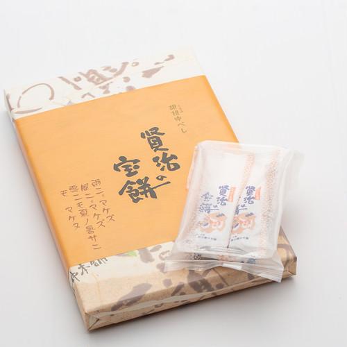 賢治最中本舗 賢治の宝餅(胡桃ゆべし) 12ヶ入箱