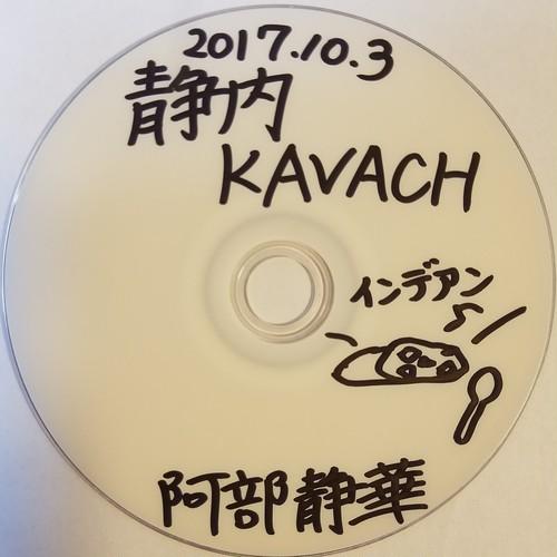 【DVD★阿部静華】 2017.10.3 静内 Bar KAVACH