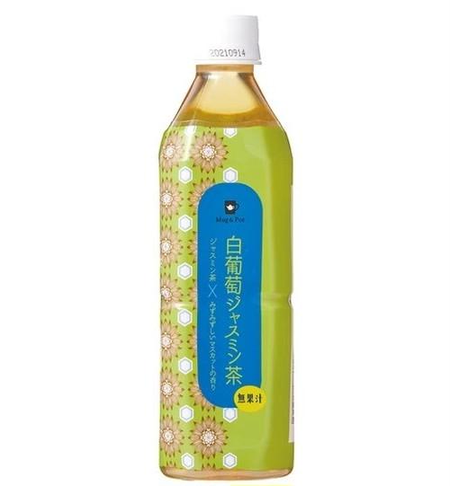 Mug&Pot 台湾茶 白葡萄ジャスミン茶 フレーバーティー ペットボトル 500ml