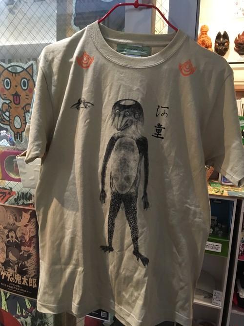 【竹内毅 】河童Tシャツ/UFO
