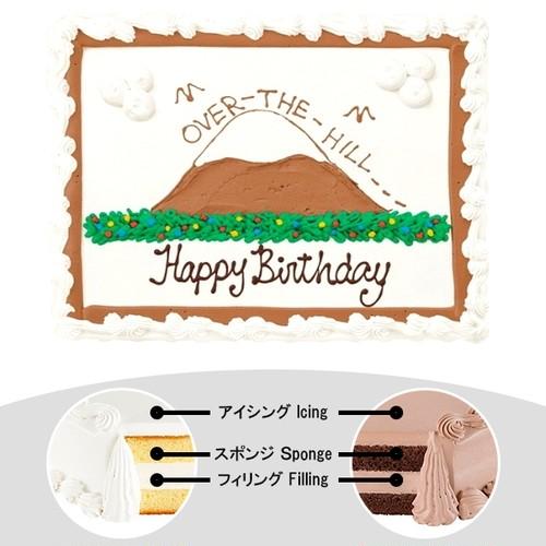 【予約】コストコ ハーフシートケーキ 丘を越えてケーキ   [Pre-order] Costco Half-sheet cake Over The Hill Cake