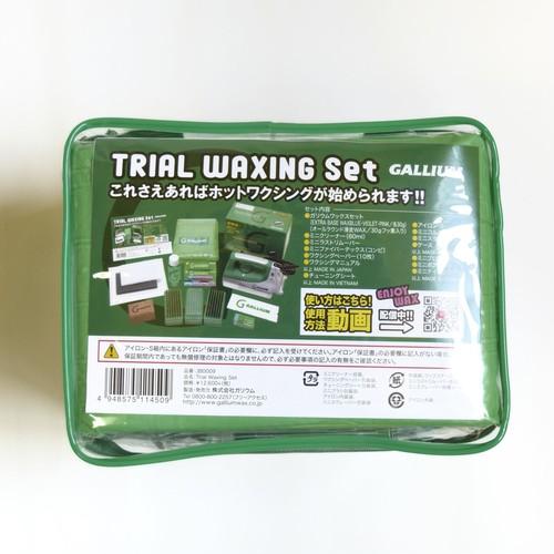 TRIAL WAXING SET GALLIUM