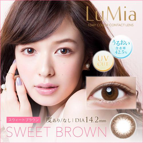 ルミア ワンデー(LuMia 1DAY)《SWEET BROWN》スウィートブラウン[10枚入り]