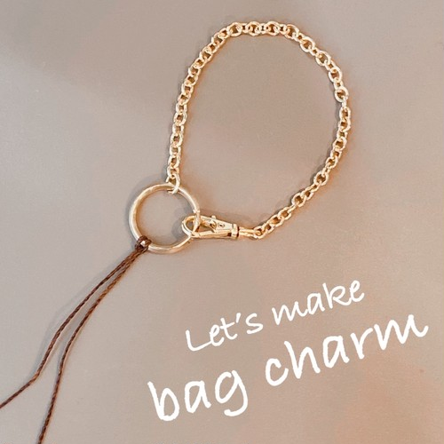 【¥1,500+税で作れちゃう♪】バッグチャーム チェーン金具
