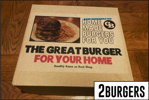 THE GREAT BURGER FOR YOUR HOME  【 ベーコンチーズバーガー 2食分セット 】 10月30日(金) 発送分