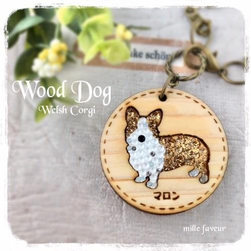 Wood Dog Charm ~ウェルシュコーギー~