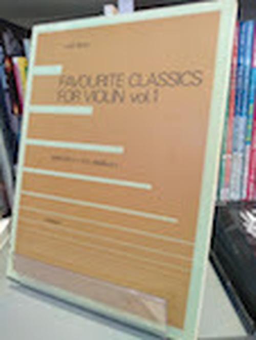 演奏会用ヴァイオリン名曲集vol.1【楽譜アウトレットSALE!!】