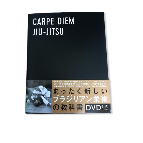 CARPE DIEM JIU-JITSU (Book & DVD)