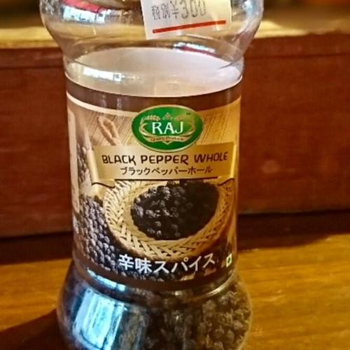 ブラックペッパーホール black pepper whole 50g