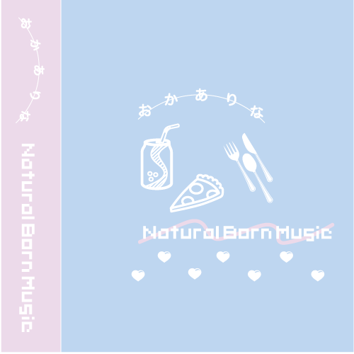 Natural Born Music