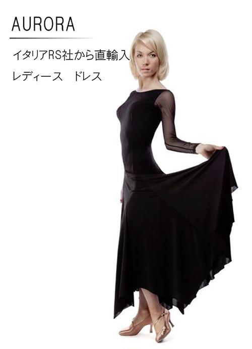 AURORA(ドレス)