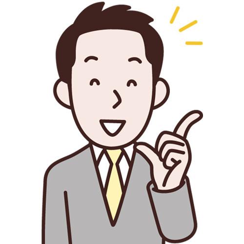 【オンライン 個別コンサル60分】