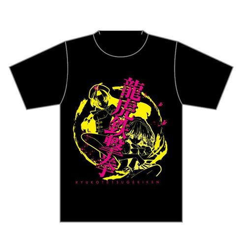 IRON ATTACK! 龍虎鉄撃拳 ライブTシャツ