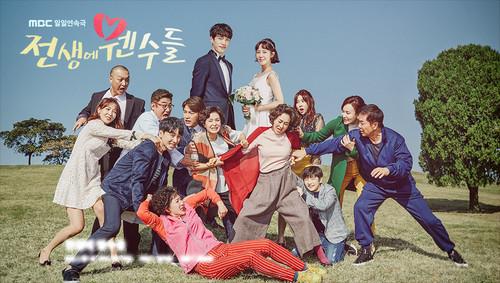 ☆韓国ドラマ☆《前世の敵~愛して許して~》Blu-ray版 全123話 送料無料!