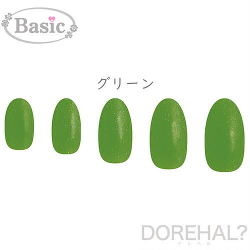 DOREHAL Basic B015 グリーン ドレハル 定形外で送料無料 (日時指定不可)貼るだけ簡単ネイルシール ジェルネイル風 貼るネイル ネイルラップ マニキュアシール