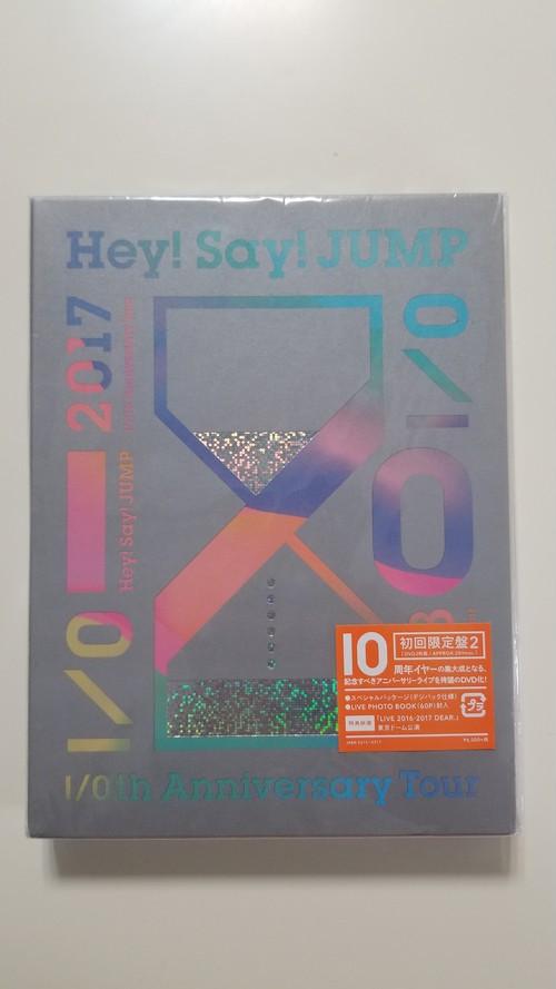 Hey! Say! JUMP I/Oth Anniversary Tour 2017-2018 初回限定盤2 【DVD】