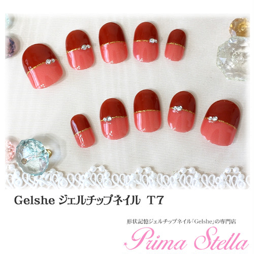 Gelshe gel chip nail 【T7】
