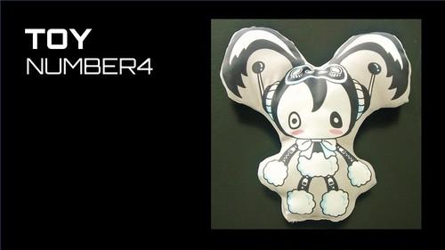 """(残りわずか)UNDER FACE  """"NUNBER 4"""" ぬいぐるみ stuffed doll"""