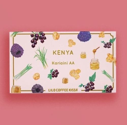 50g 【喫茶限定】ケニア カリアニ AA