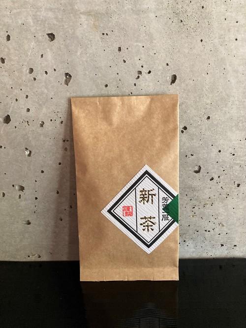 新茶 <煎茶> 初つみ 【Hatutumi】40g