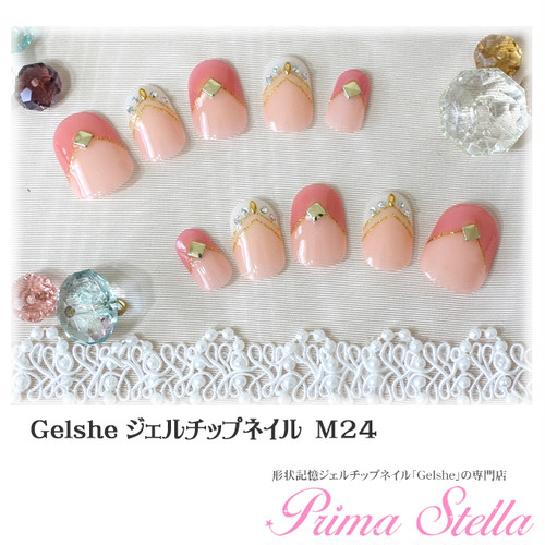 Gelshe gel chip nail【M24】