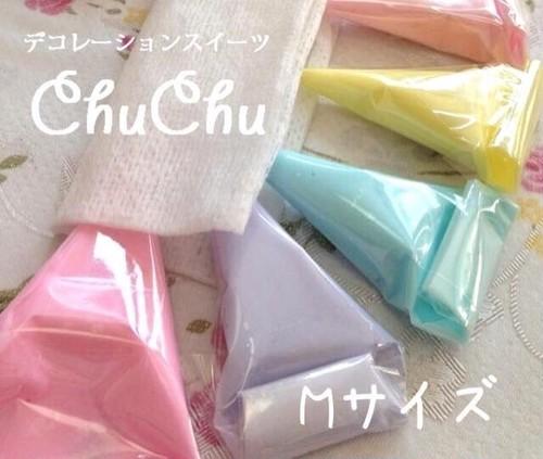アイシングクッキー絞り袋用セロハン Mサイズ 【100-02-002 】