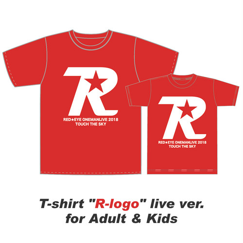 R-logo for live ver. for Adult & Kids / Tシャツ2枚セット(Red)【在庫少】【数量限定セット】