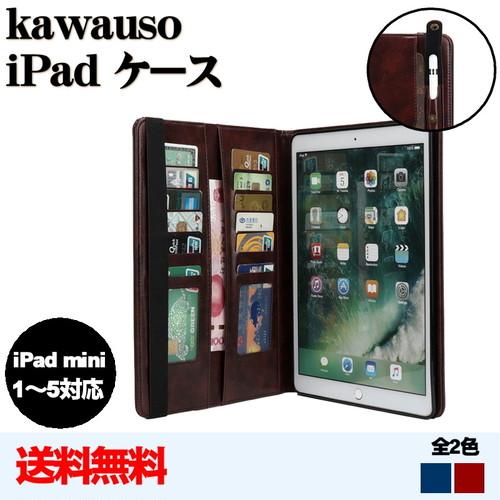 ipad カバーipad mini 1.2.3.4.5共通  レザー 革    高級感  アイパッド ケース スタンド付 カード ペン挿し